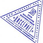 140609 Dissernet_Logo[1]