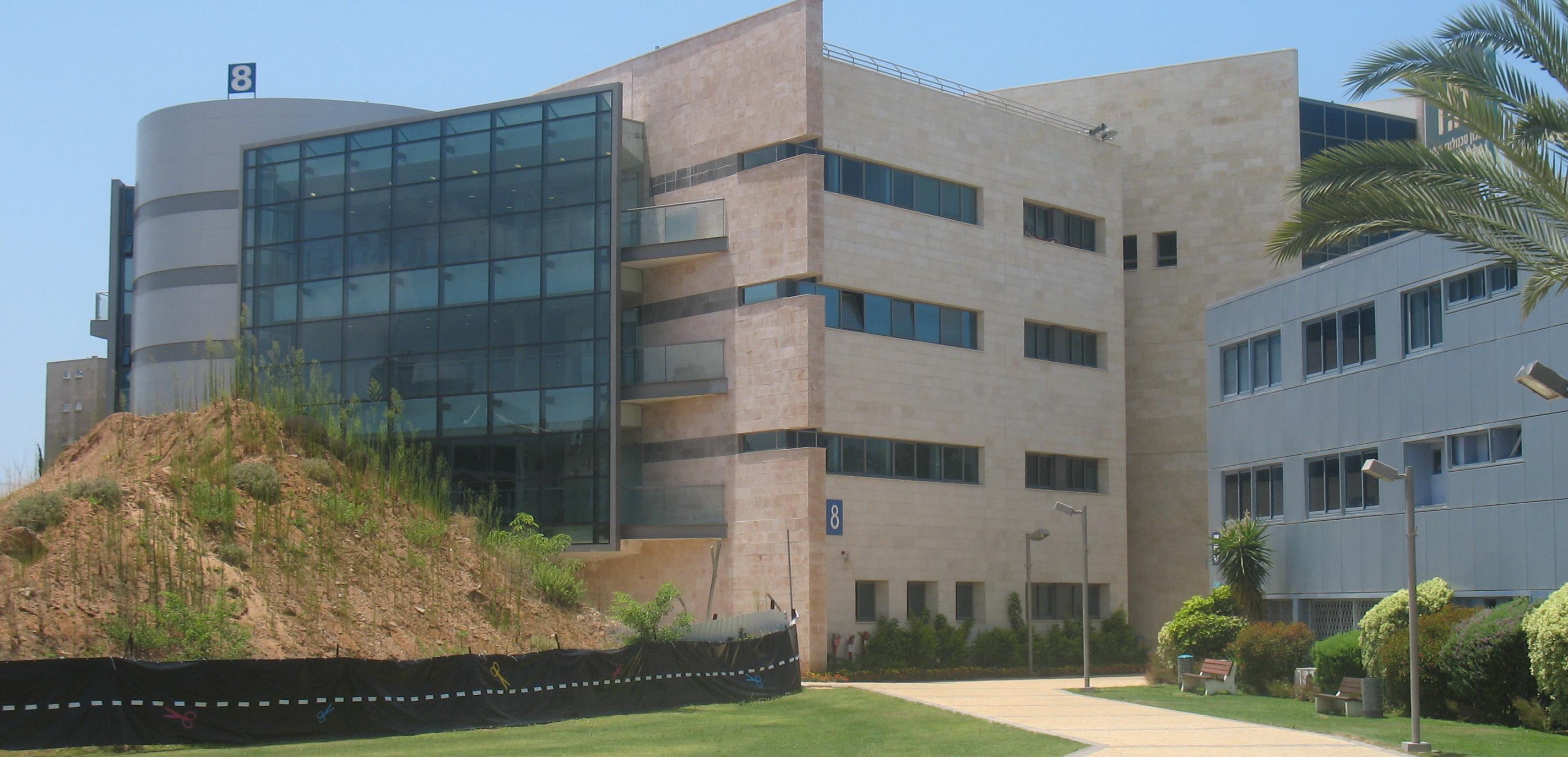 Holon_Institute_of_Technology,_bldg__8_from_E
