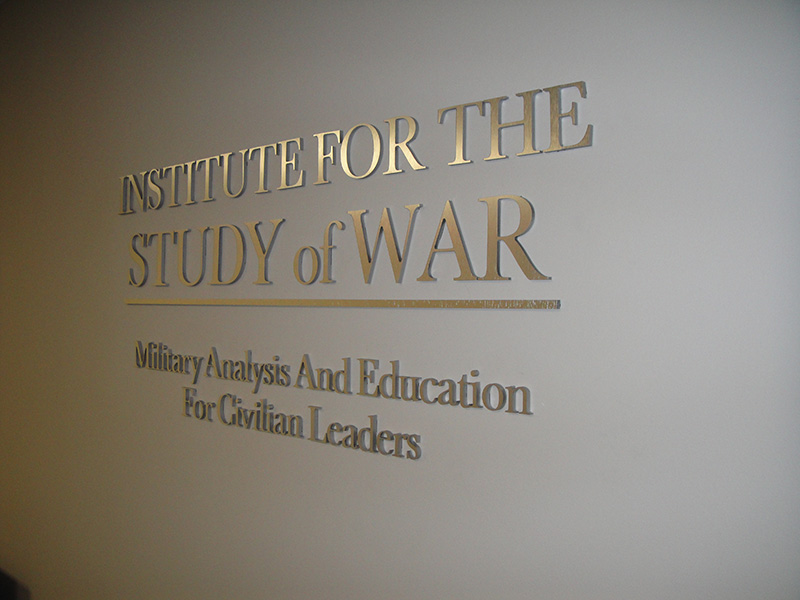 institute-study-war-steel-lobby-sign