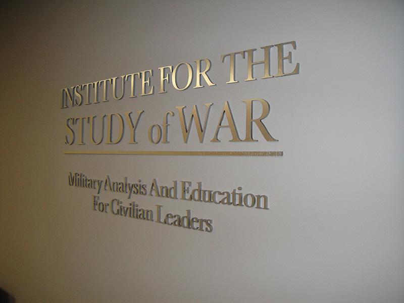 institute-study-war-steel-lobby-sign